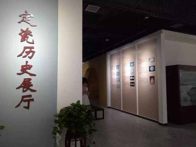 定瓷历史展厅_副本.jpg